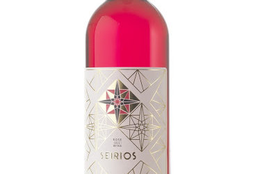 seirios-rose-wine bot
